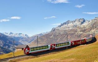 STC  Switzerland Travel Center - IHR PARTNER FÜR DIE SCHWEIZ - Foto 2