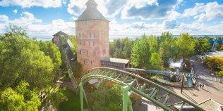 HANSA-PARK Freizeit- und Familienpark GmbH & Co. KG - Foto 1